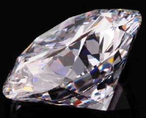 1317437055_84 Carat Diamond